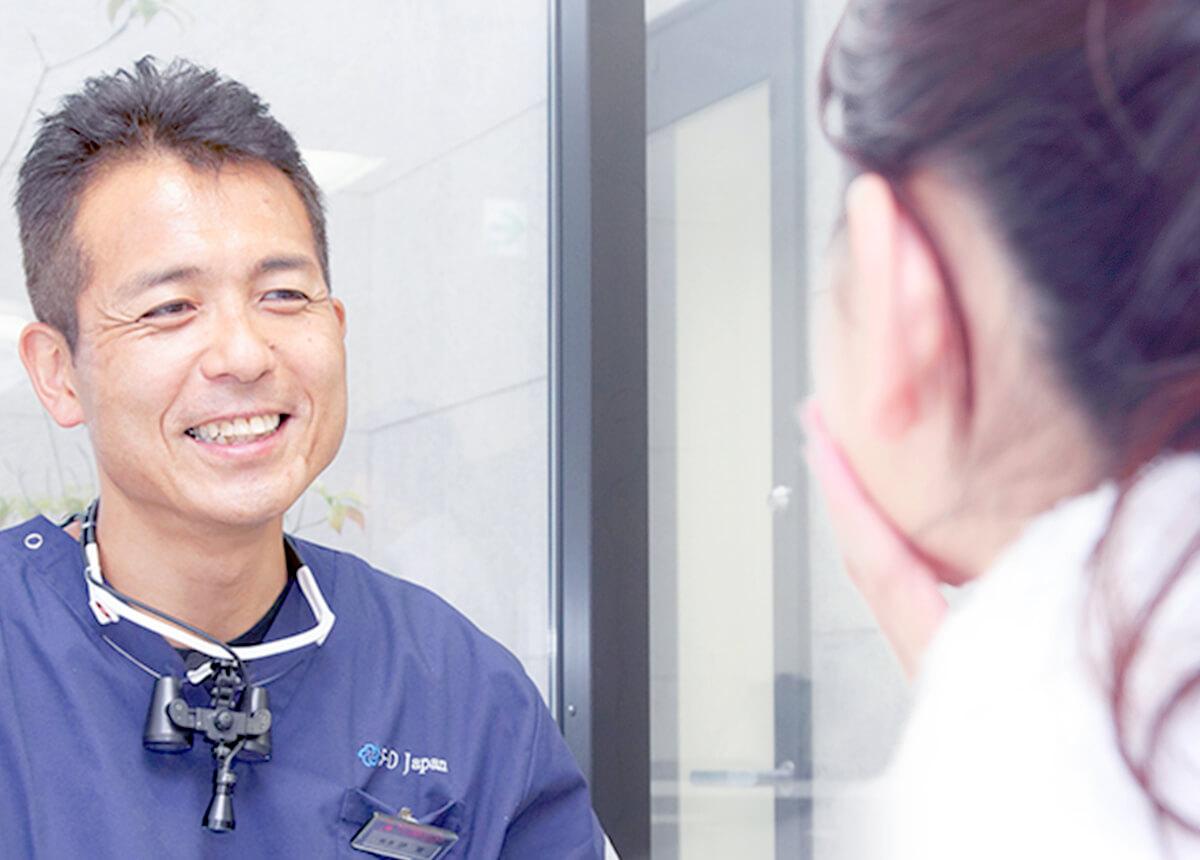 一生自分の歯で噛める喜びを 患者さまの人生に寄り添える治療を提供いたします